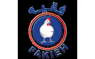 fakieh-poultry-farms-mansoura-riyadh-saudi
