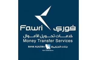 fawri-money-transfer-services-yasmin-riyadh-saudi
