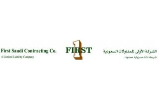 first-saudi-contracting-co-saudi