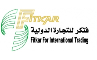 fitkar-for-international-trading-co-mecca-saudi
