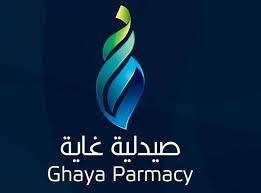 ghaya-pharmacy-bahrah-jeddah-saudi