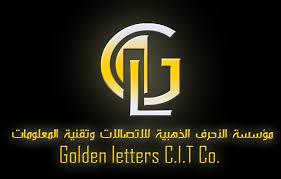 golden-letter-est-bab-makkah-jeddah-saudi