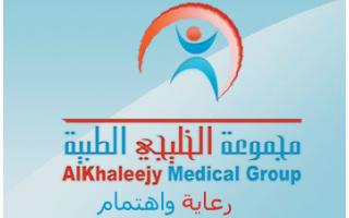 gulf-medical-co-jeddah-saudi