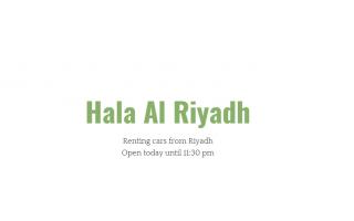 hala-riyadh-car-rental-al-dubaat-riyadh-saudi