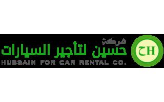 hussein-car-rental-co-ulaya-tabuk-saudi