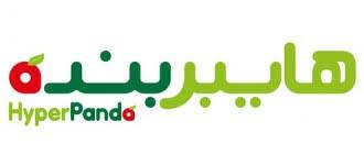 hyper-panda-riyadh-saudi