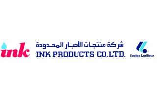 ink-products-co-ltd-dammam-saudi