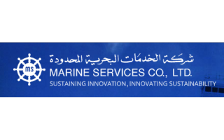 international-marine-services-trading-co-saudi