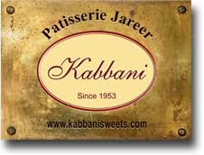 jareer-sweets-kabbani-dhrat-laban-riyadh-saudi