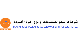 kampco-and-pumps-and-dewatering-co-ltd-saudi