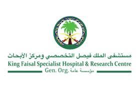 king-faisal-hospital-taif-saudi
