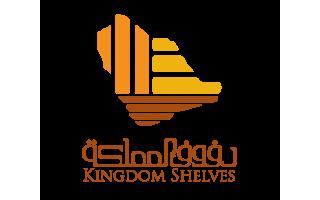 kingdom-shelves-jeddah-saudi