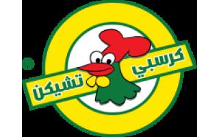 krispy-chicken-al-nahdha-riyadh-saudi