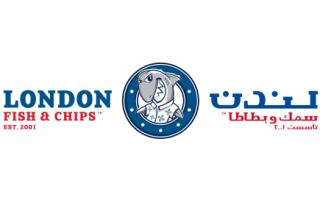 london-fish-and-chips-al-madinah-al-munawarah-saudi