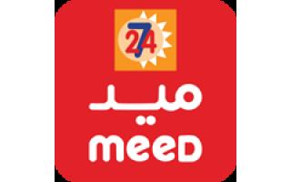 meed-supermarket-qassim-saudi