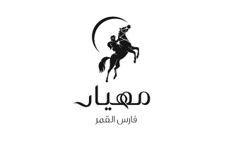mihyar-men-clothing-store-rashid-mega-mall-medina-saudi
