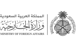 ministry-of-foreign-affairs-dammam-saudi