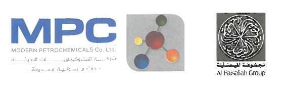 modern-petrochemical-company-by-al-faisaliah-group_saudi