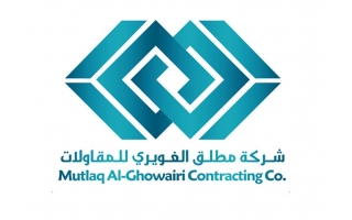 mutlaq-alghowari-co-for-contracting-limited-saudi