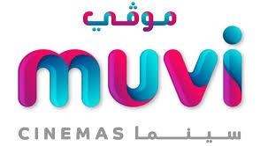 muvi-cinemas-aziz-mall-jeddah-saudi