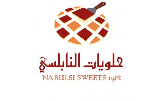 nabulsi-sweets-andalus-mall-jeddah-saudi