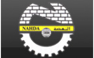 nahda-radiators-and-heat-exchangers-factory-abqaiq-saudi