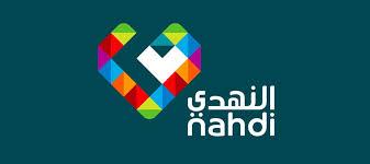 nahdi-pharmacy-qubah-al-madinah-al-munawarah-saudi