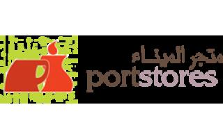 port-store-riyadh-saudi