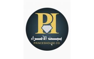 princes-house-for-watches-and-jewellery-jeddah-saudi