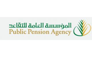 public-pension-agency-nimas-office-saudi