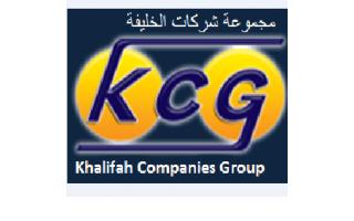 sadiq-m-h-khalifah-and-partners-co-balad-al-madinah-al-munawarah-saudi