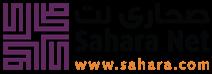 sahara-net-jubail-saudi
