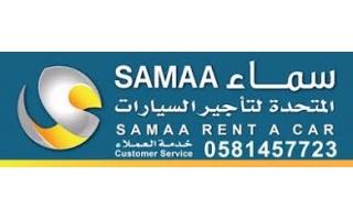 sama-united-transportation-and-rent-car-makkah-saudi