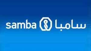 samba-bank-saudi