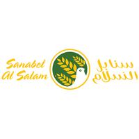sanabil-al-salam-est-saudi