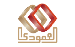 saudi-red-bricks-co-madinah-al-madinah-al-munawarah-saudi