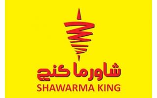 shawarma-king-restaurant-hawtat-bani-tamim-riyadh-saudi
