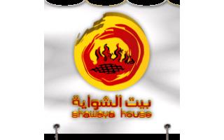 shawaya-house-restaurant-uhud-dammam-saudi