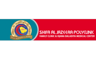shifa-al-jazeera-polyclinic-al-batha-riyadh-saudi