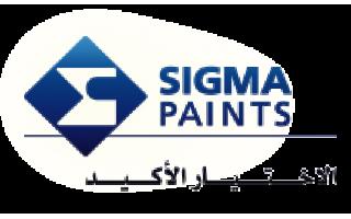 sigma-paints-jeddah-saudi