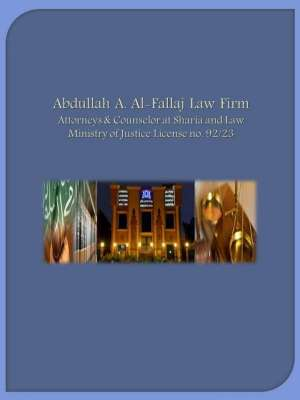 abdullah-a-al-fallaj-law-firm-saudi