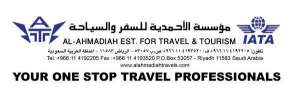 al-ahmadiah-est-for-travel-and-tourism-saudi