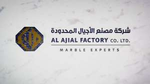 al-ajial-factory-for-granite-and-marble-saudi