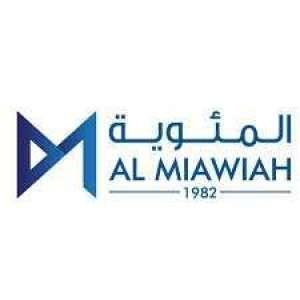 al-miawiah-outdoor-advertising-company-saudi