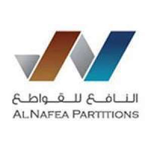 al-nafea-partition-company-ltd-saudi