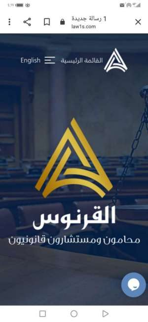 algarnoos-law-firm_saudi
