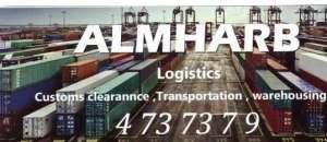 almharb-logistics-saudi