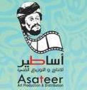 asateer-art-production-and-distribution-est-saudi