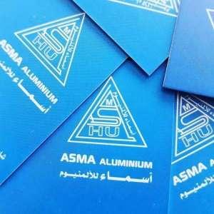 asma-aluminium-saudi