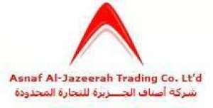 asnaf-al-jazeerah-trading-co-ltd-saudi